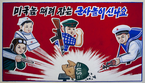 north-korean-propaganda-kids-6.jpg