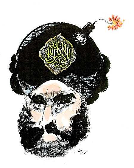 muhammed-bomb.jpg