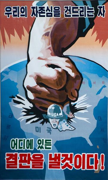 north-korean-propaganda-anti-usa-45.jpg