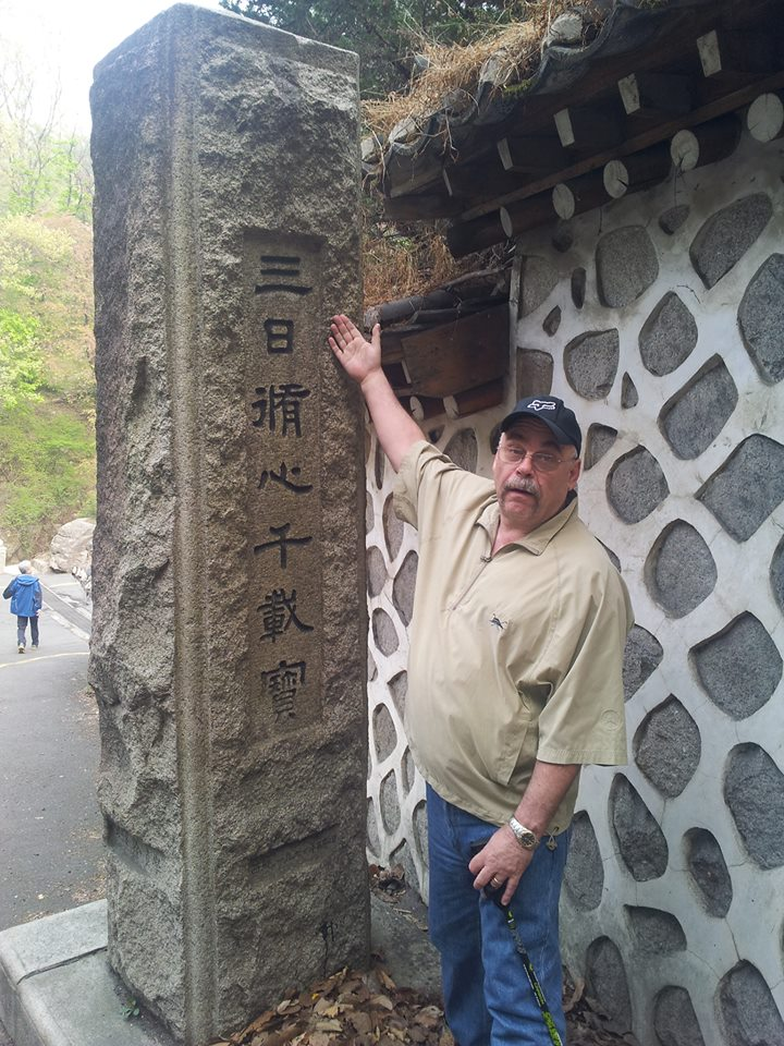 """What the hell? I learn the Korean alphabet and now they are writing shit in Chinese!  It was good hike and a nice change of pace.  I reckon I'll be back..."