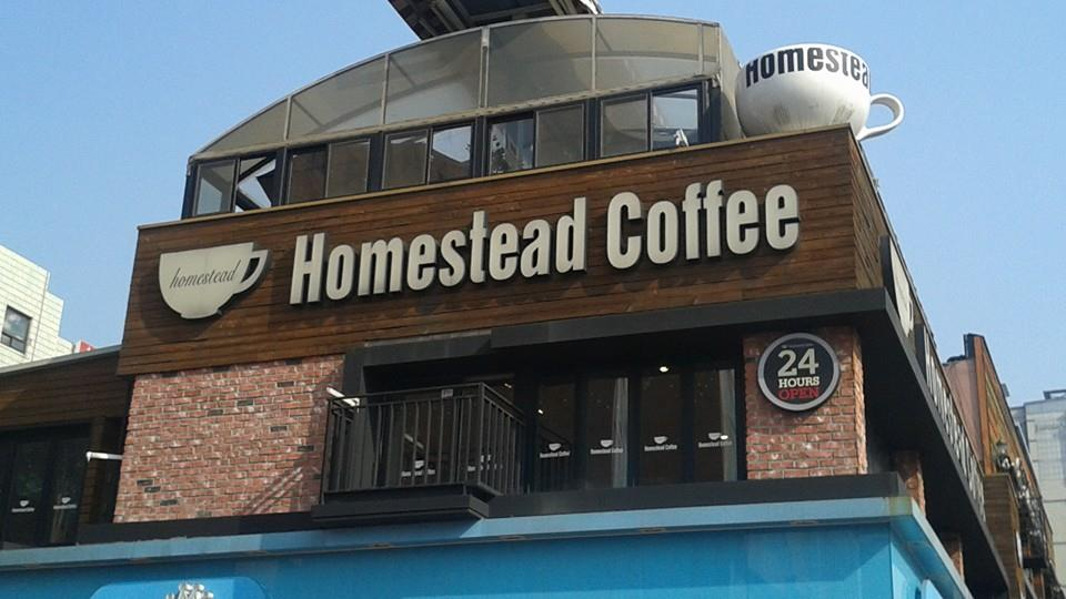 Definitely giving Homestead the best signage award.  I really dig that coffee cup!