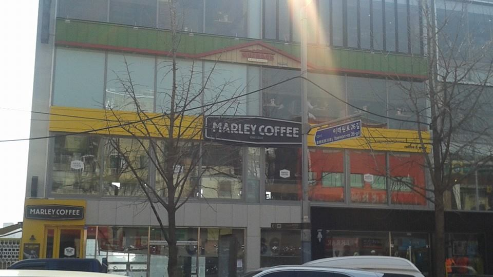 An equally large Marley's Coffee.  Which strikes me as a more appropriate name for an Amsterdam-style coffee shop...
