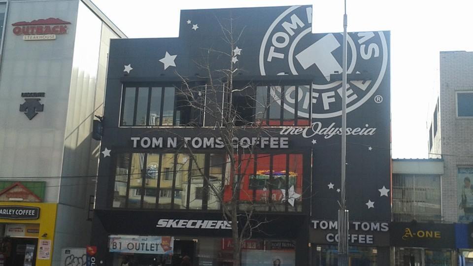 A gigantic Tom N Tom's coffee house...
