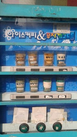 A taste of Joe for the Korean equivalent of 40 cents...