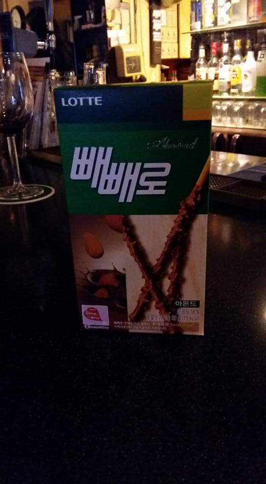 "And finally, as important as Veteran's day is we must also take note of the Korean ""holiday"" that takes place on 11/11 as well...Pepero Day!"