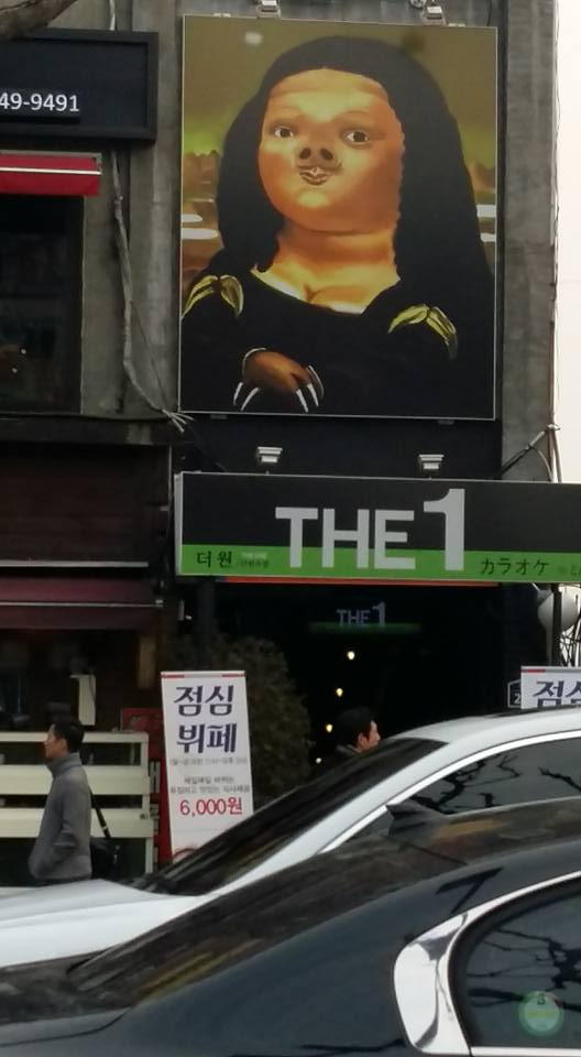 There's always something interesting to see on the mean streets of Seoul...