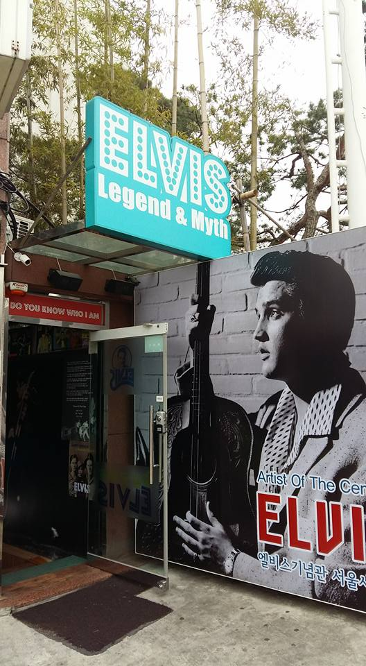 Who knew there was an Elvis museum in Seoul?