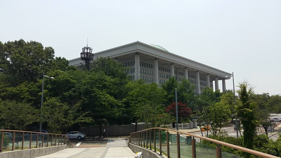 I made it to the National Assembly building intentionally this time...