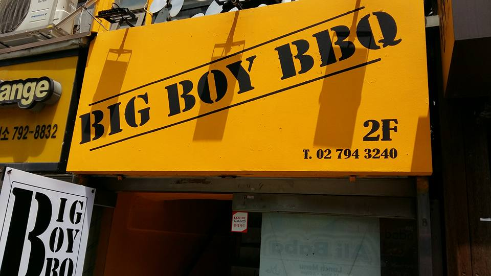 There's a new BBQ joint in town. We'll have to give it a try Kevin Kim. We are a couple of big boys...