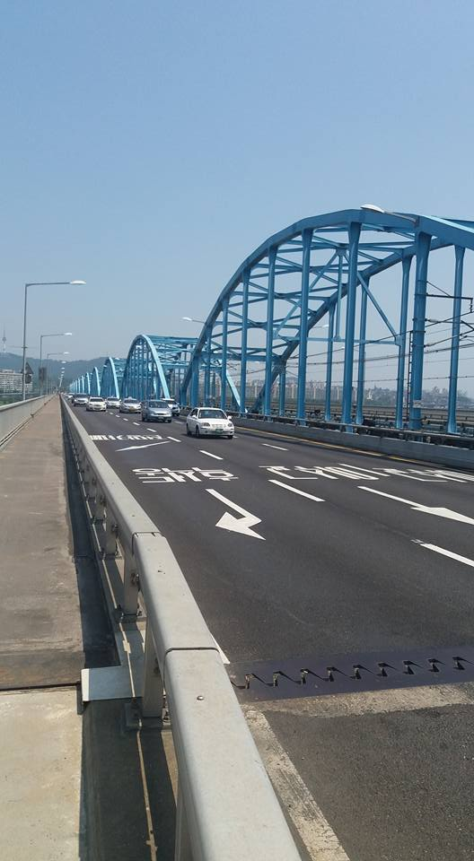 And I walked across that oddly familiar bridge...