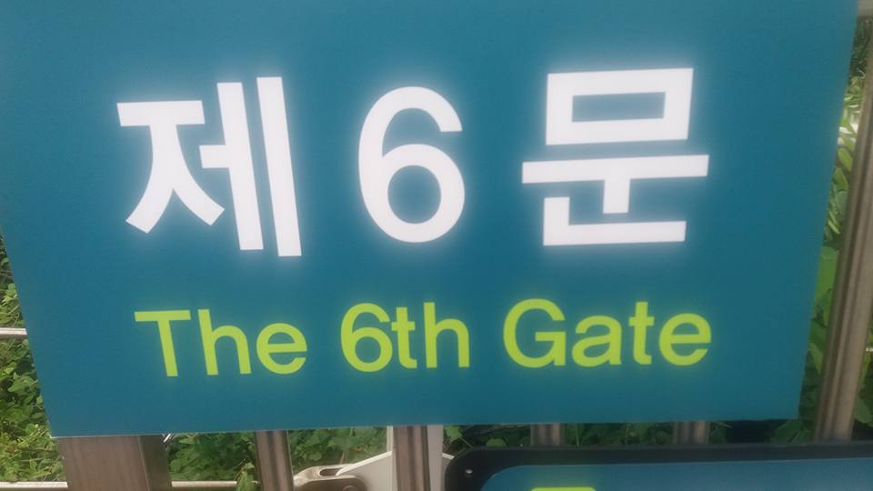 "Walked back through Seoul Forest and exited through ""the 6th Gate"". Good to know."