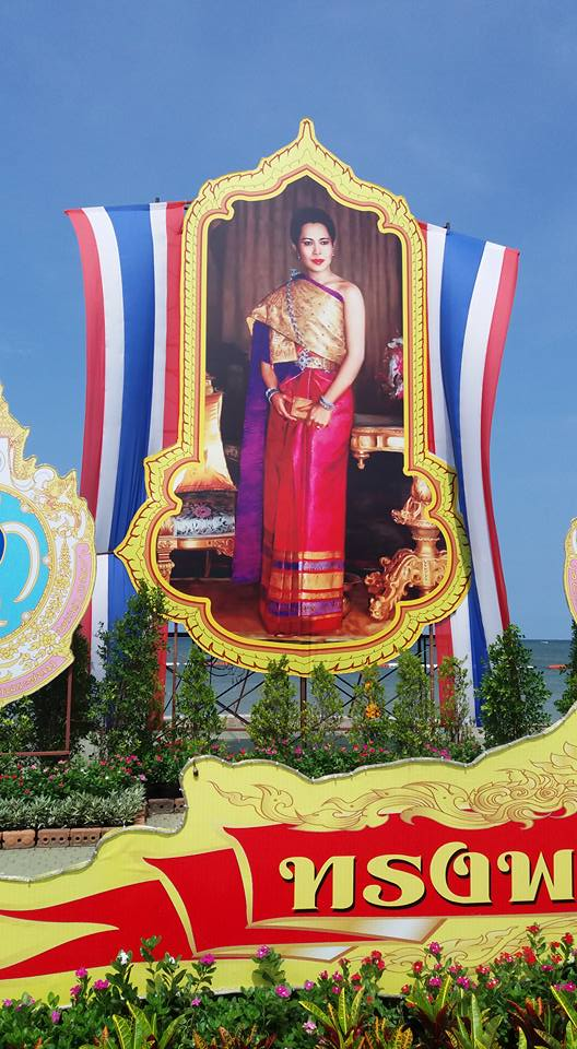 The Queen of Thailand...