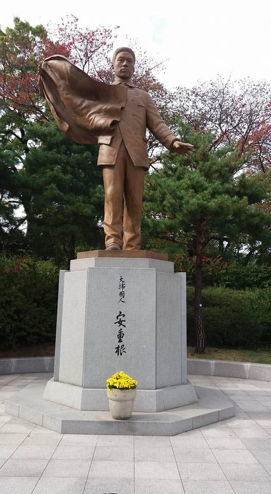 I saw a statue...