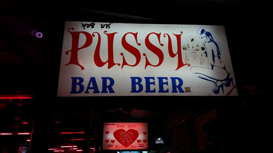 I'm no Donald Trump but I grabbed a beer here anyway...